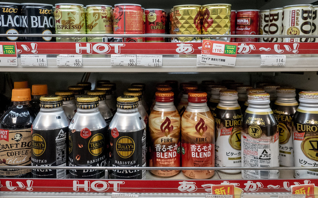Japanese Hot Coffee