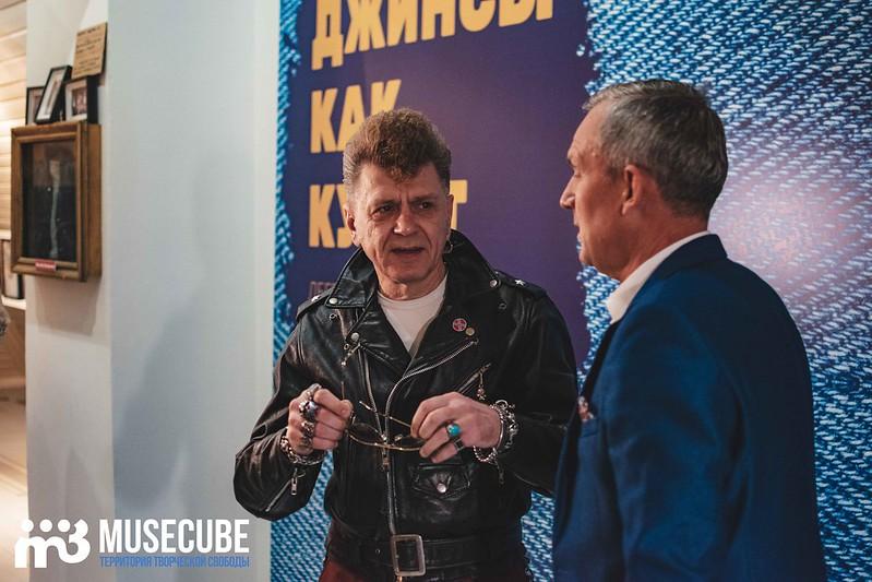 kak_kult_granatny_dvor-11