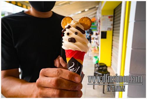 酷礦美式手做霜淇淋+米腸歐巴
