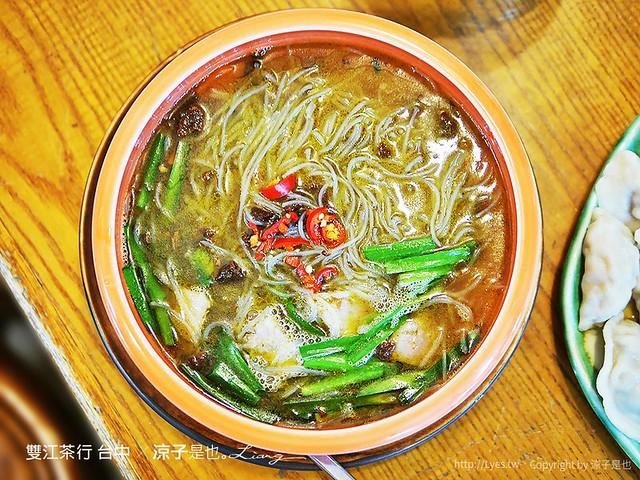雙江茶行 台中 27
