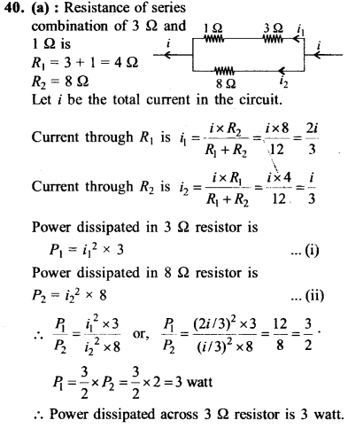 NEET AIPMT Physics Chapter Wise Solutions - Current Electricity explanation 40