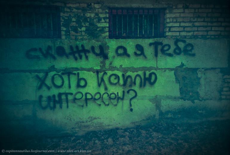 lj_a0348
