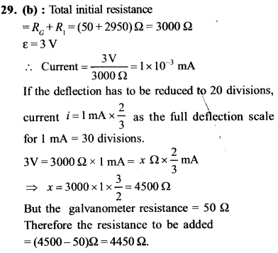 NEET AIPMT Physics Chapter Wise Solutions - Moving Charges and Magnetism explanation 29