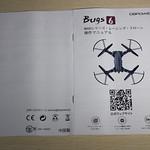 DROCON Bugs6 レーシングドローン 開封レビュー (11)