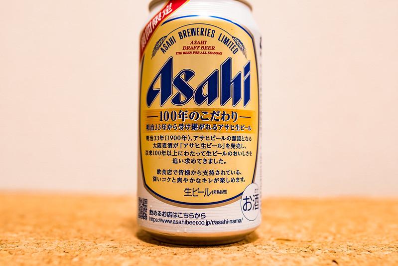 アサヒ生ビールの説明文