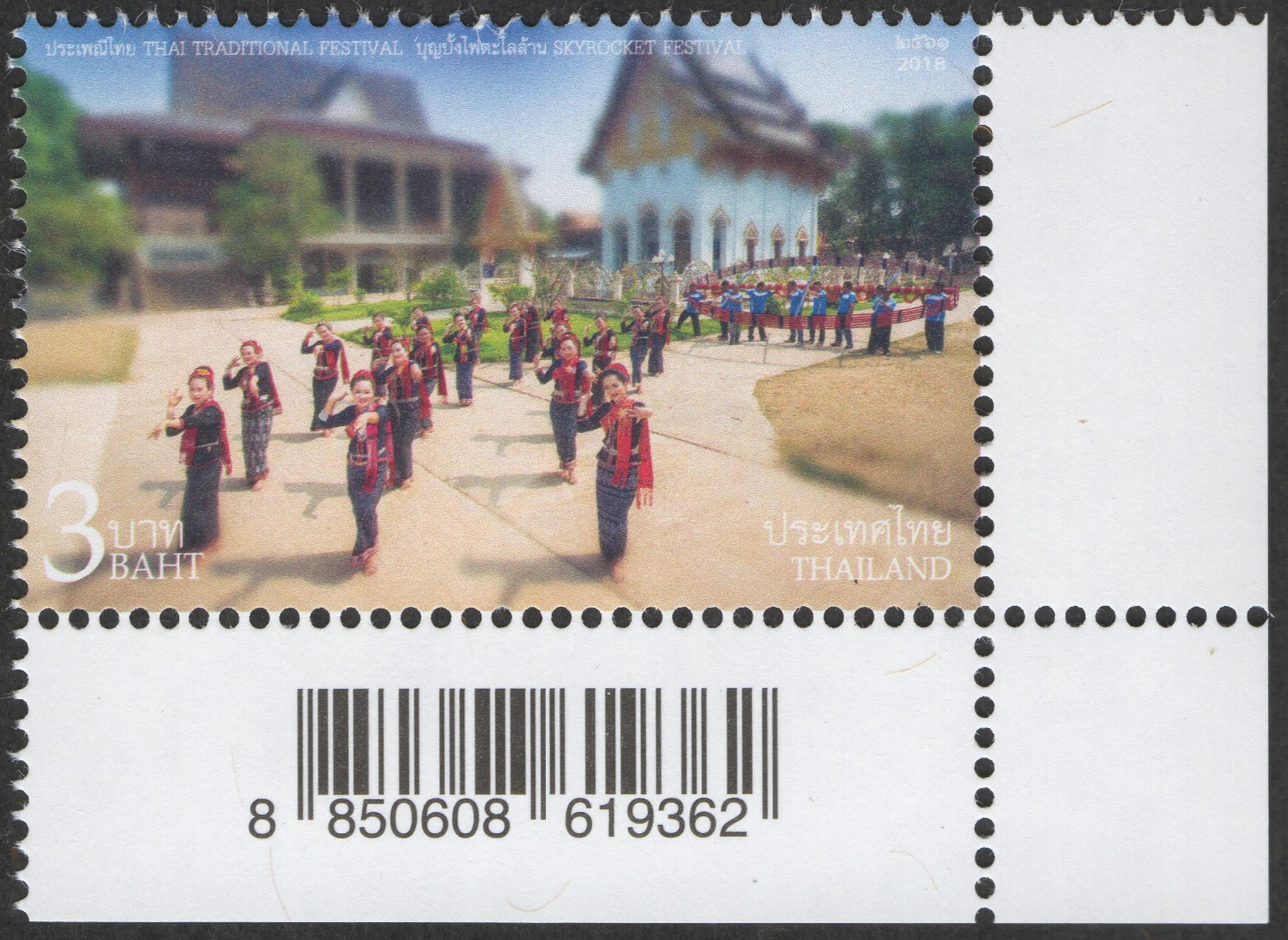Thailand - Thailand Post #1145 (2018) - Design #1 featuring Hae Bang Fai Ko, or