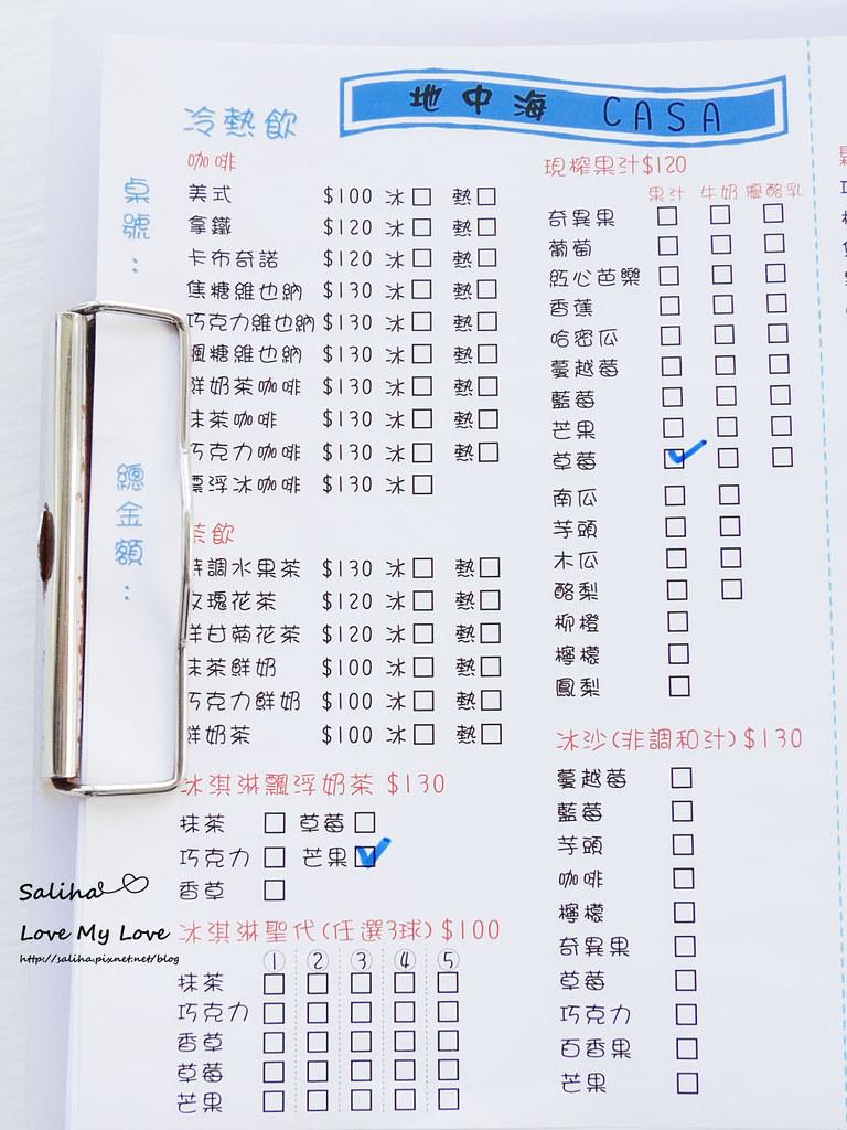 宜蘭蘇澳地中海CASAcafe菜單menu (2)