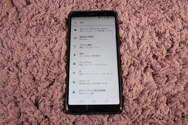UMIDIGI A1 Pro 開封 (53)