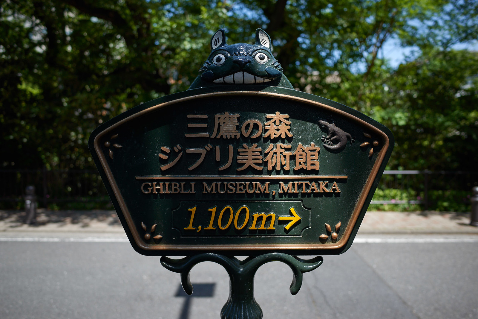 GR002450
