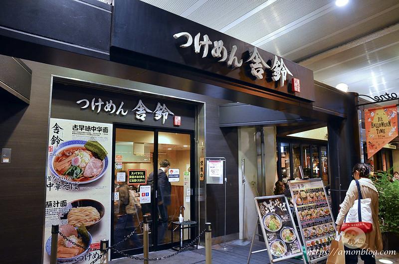 つけめん舎鈴沾麵, 上野美食推薦, 上野便宜拉麵,  東京沾麵推薦, 上野拉麵推薦