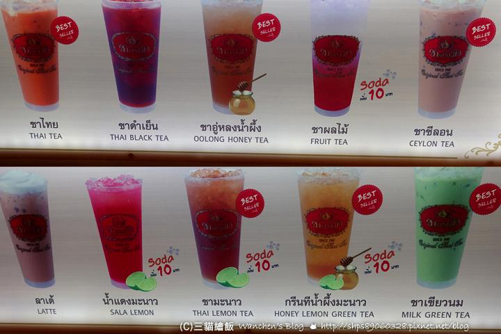 泰國手標茶 chatramue 菜單