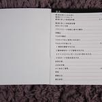 Conbrov 小型動体検知カメラ 開封レビュー (14)