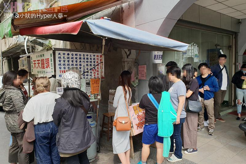 台中天天饅頭 (4)