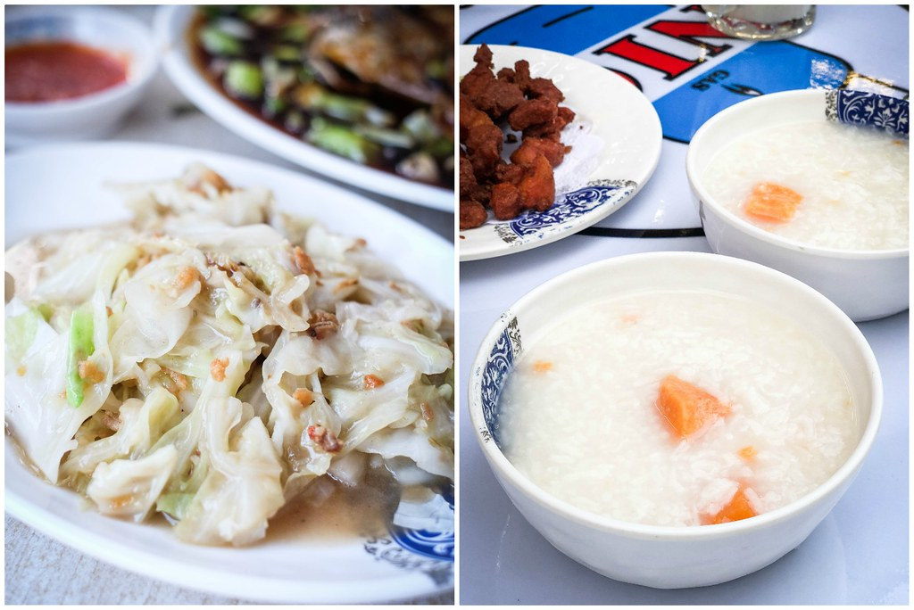 gu zao ren taiwan porridge-collage1
