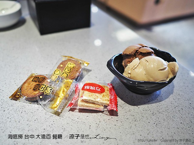 海底撈 台中 大遠百 餐廳 51