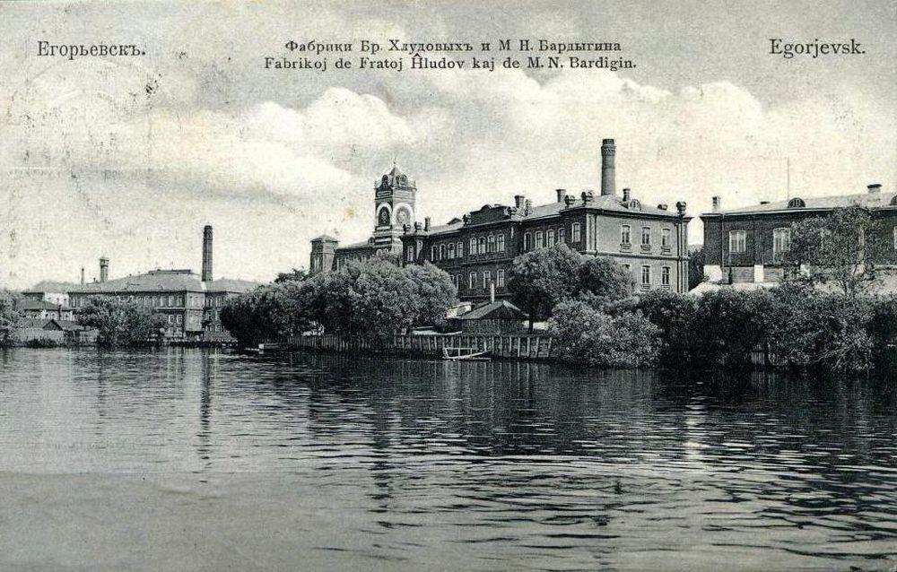 Вид на егорьевскую фабрику Хлудовых. Середина XIX века