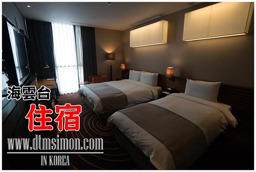 Best Louis Hamilton Hotel