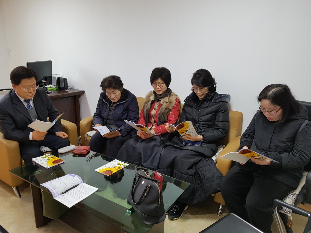 20180210_구역반 2월활동