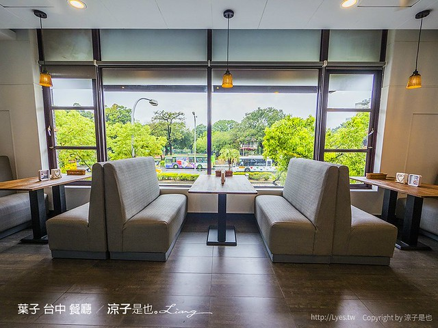葉子 台中 餐廳 55