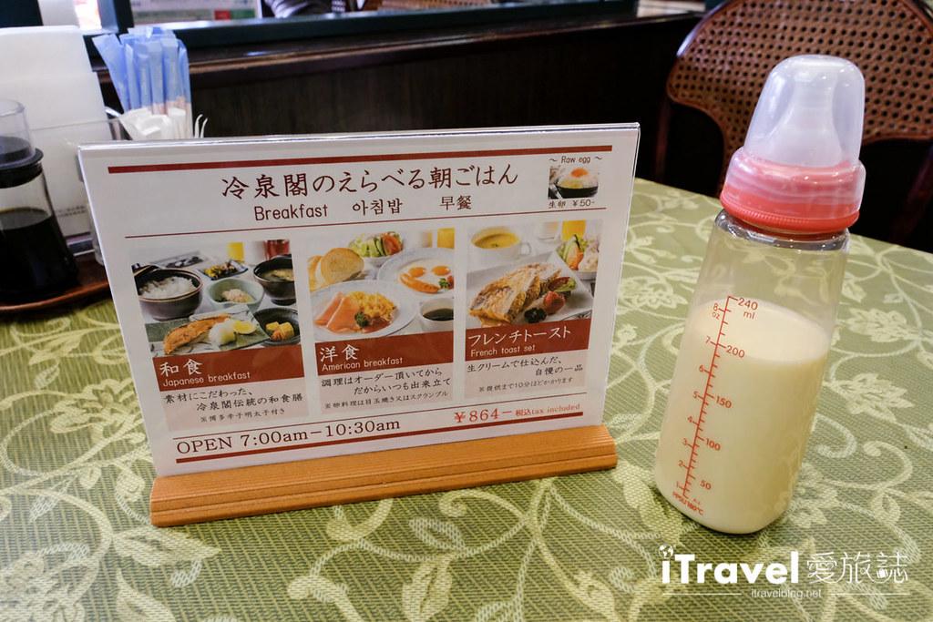 福冈饭店推荐 川端冷泉阁酒店 (28)