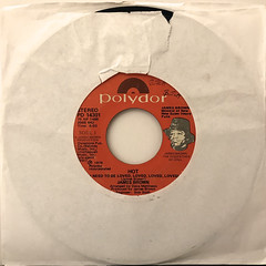 JAMES BROWN:HOT(I NEED TO BE LOVED, LOVED, LOVED)(JACKET A)