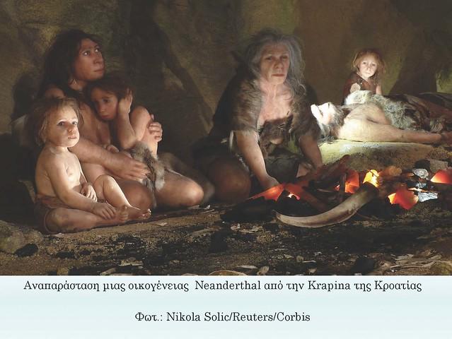 NeanderthalsintheIonianSeaBLOD_Page_72