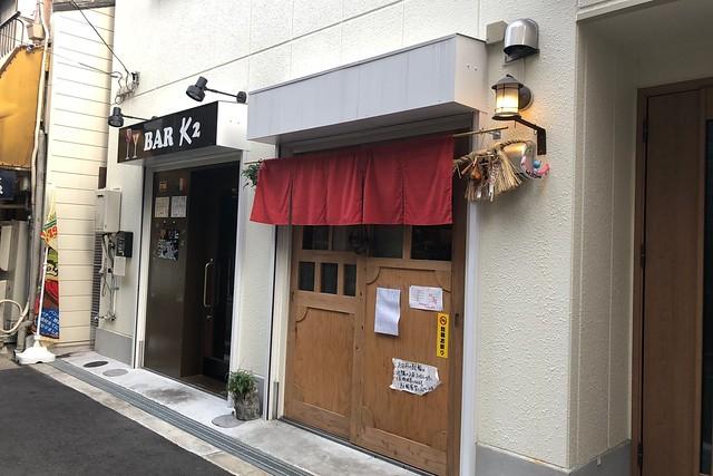 6月から定休日が変わる「さのや」(大阪・大正駅前)