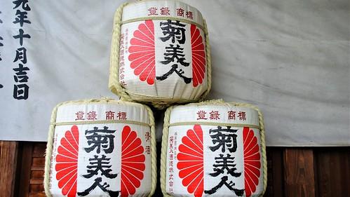 128 Yanagawa (26)