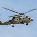 Sikorsky SH-60J Seahawk