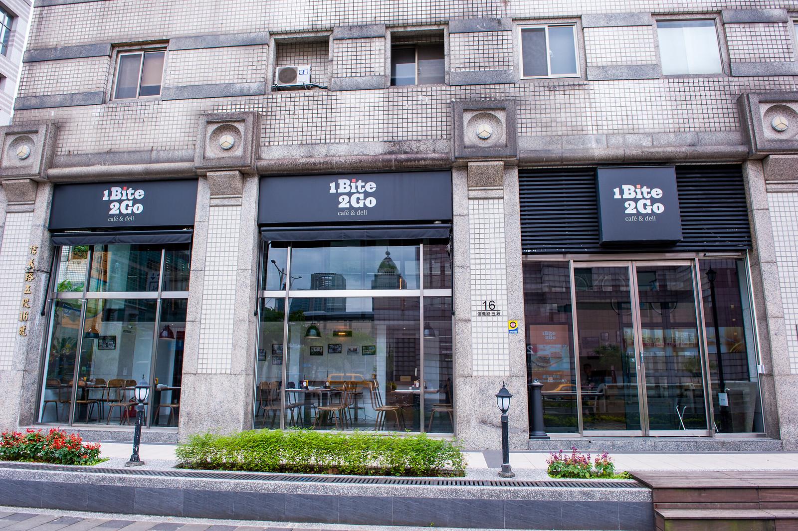 台北信義區【1Bite2Go Café & Deli 信義店】紐約風格美式餐廳@台北101捷運站♥聚餐、約會餐廳♥親子餐廳♥
