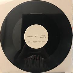 スチャダラパー:FROM 喜怒哀楽(RECORD SIDE-B)