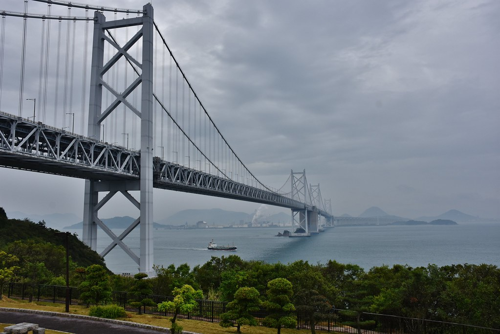 Le pont Seto Ohashi vers Shikoku