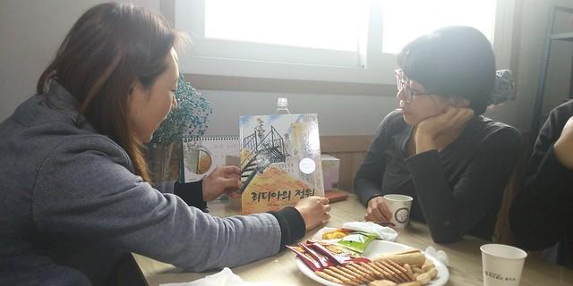 내 아이 책 읽어주기 학부모 동아리