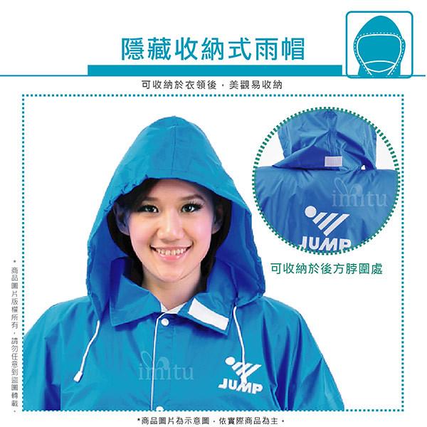 隱藏式雨帽設計
