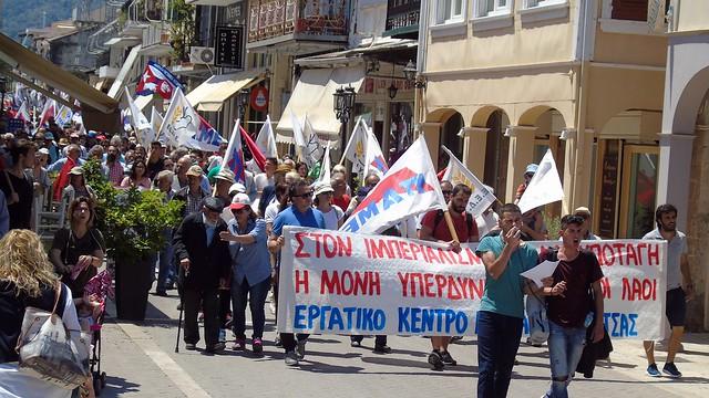Πορεία στην πόλη της Λευκάδας