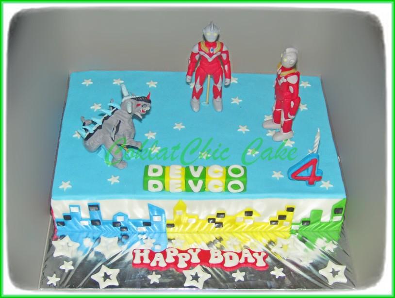 Cake Ultraman DEVCO 22x33 cm