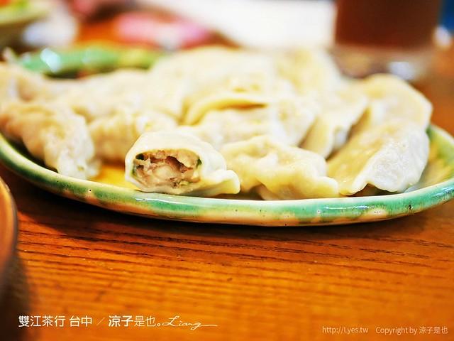 雙江茶行 台中 30