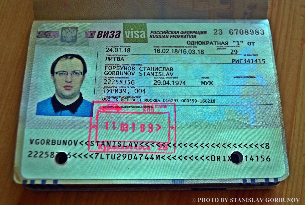 pasport03