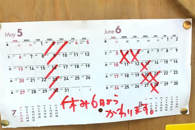 2018-05-17 18.59.19