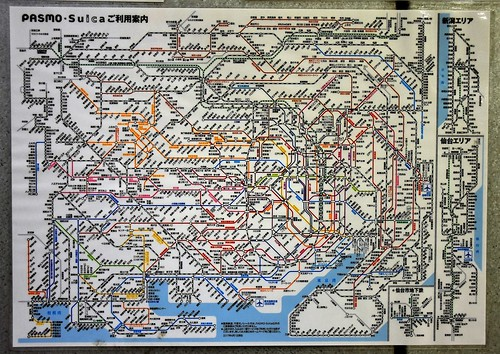 355 Planos metro y red de tren de Tokio (4)