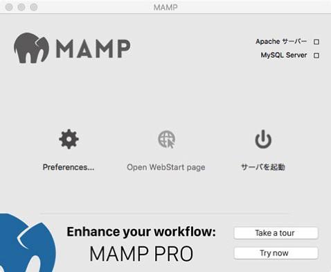 mamp008