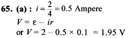 NEET AIPMT Physics Chapter Wise Solutions - Current Electricity explanation 65