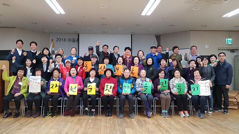 20180410_독산4동 주민대토론회