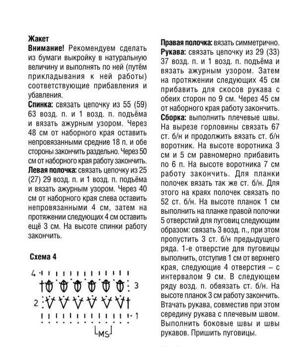 1955_ВВХ №1 2014_07 (2)