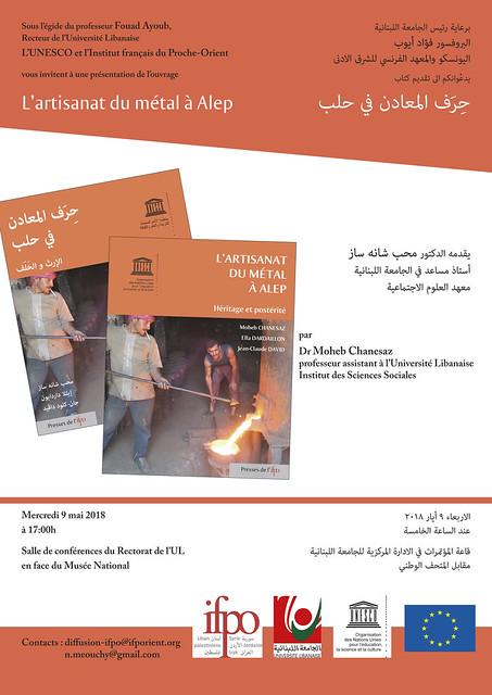 Présentation du livre l'artisanat à Alep