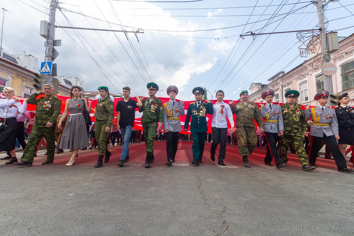 Бессмертный полк Саратов 2018 фото 2