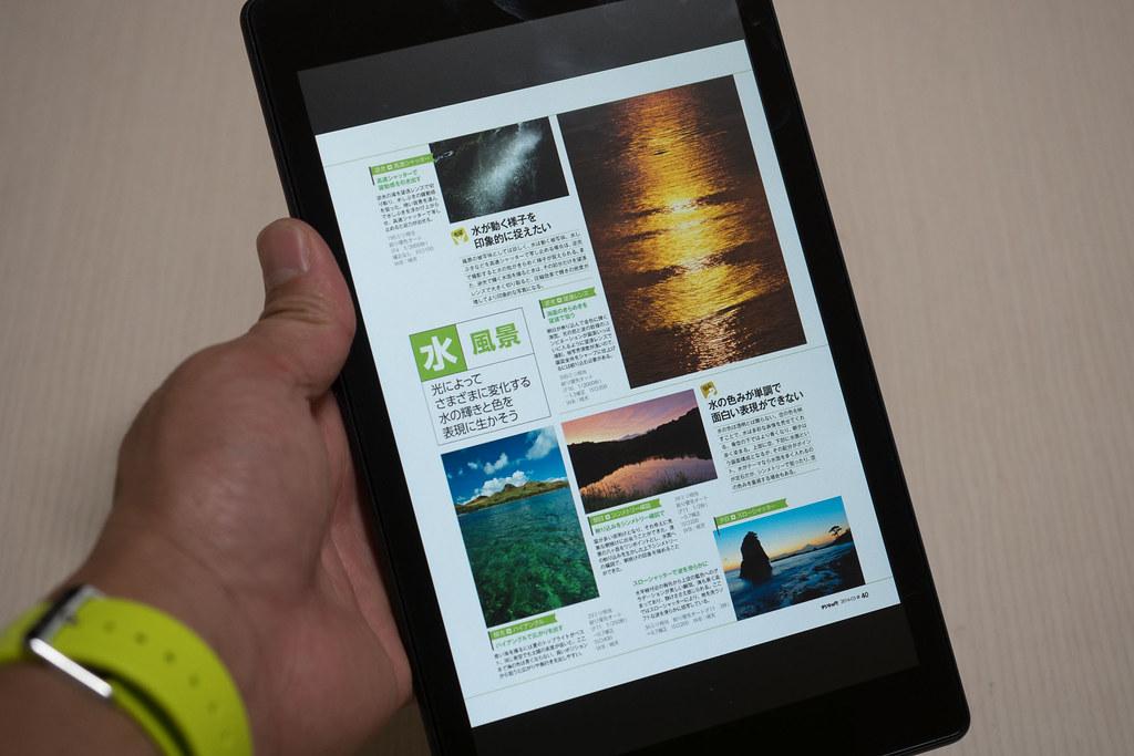 KindleFire8-16