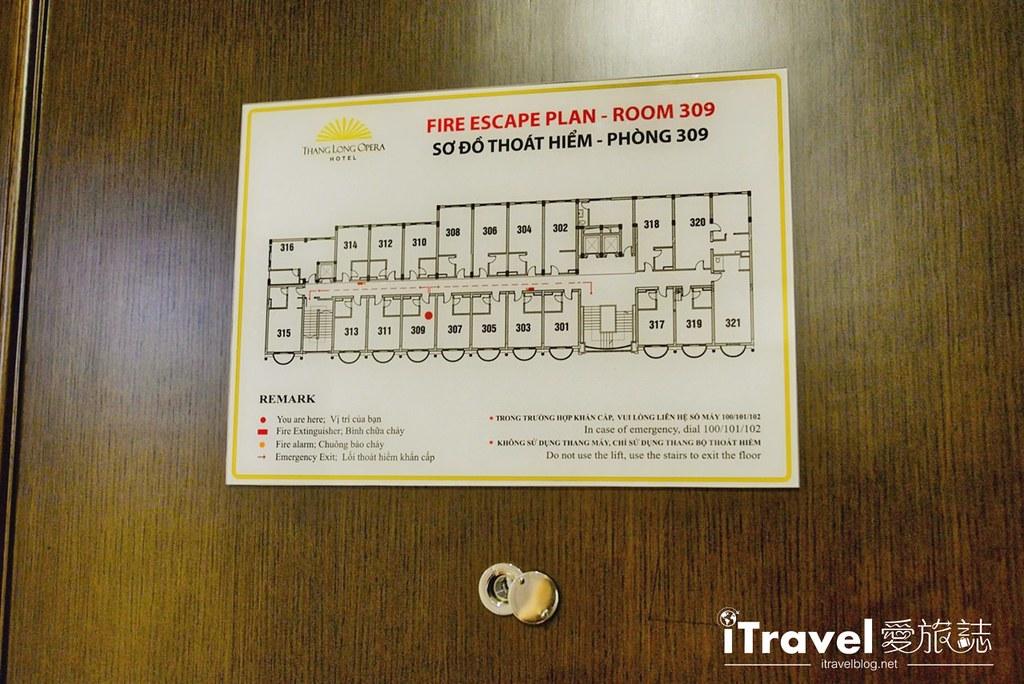 升龙歌剧院酒店 (29)