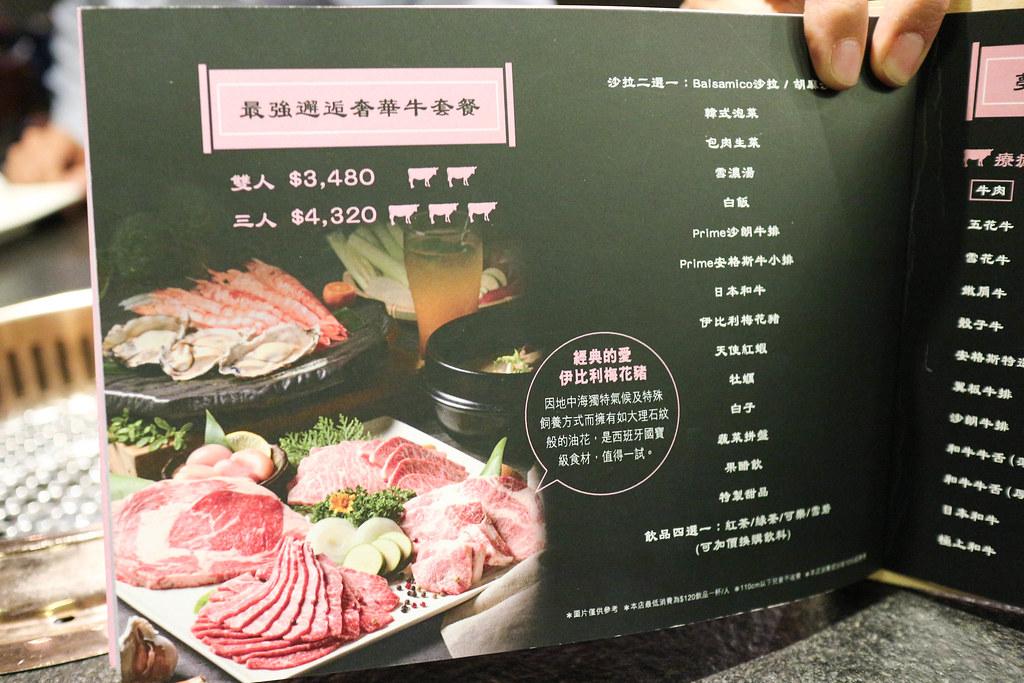 膔柴 小鮮燒肉 (12)