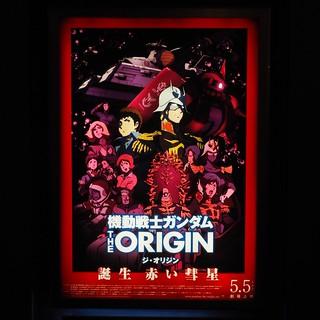 Waiting Gundam origini VI